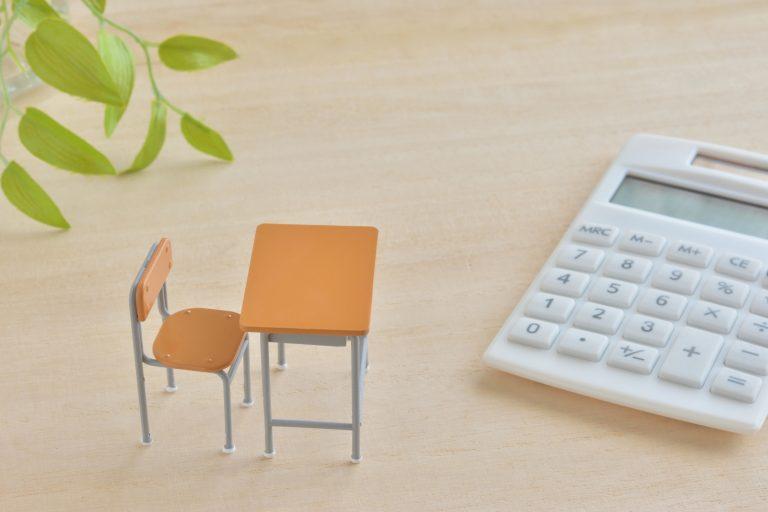 オンライン塾・予備校の費用